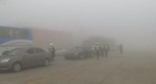 """Pollution : des paysages entiers disparaissent dans le """"smog"""" chinois"""