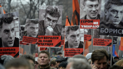 Moscou le 1er mars 2015