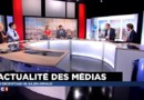 """France Télévisions : une élection digne d'une """"République bananière"""" ?"""