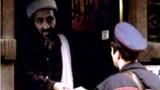 Ben Laden dans une publicité TV