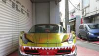 La Ferrari 458 Spider vue par le préparateur japonais Office-K.