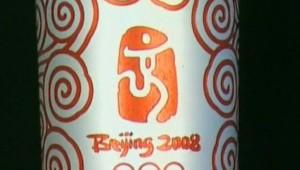 TF1-LCI : Pékin a dévoilé le 26 avril 2007 la flamme des JO 2008 et le parcours qu'elle fera