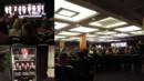 La salle de l'Espace Etoile, au cœur du Hyatt Regency, où s'est déroulée une partie de la convention sur Vampire Diaries les 18 et 19 mai 2013.