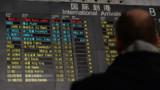 Vol MH370 : sept questions autour de l'avion disparu