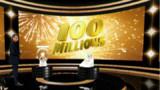 Un Français joue sur internet et empoche 28 millions d'euros