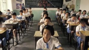 Une classe d'école en Chine.