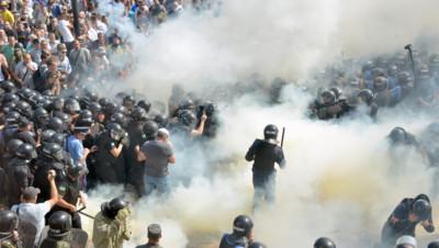 Ukraine Kiev Parlement Svoboda
