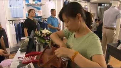 Montagut, la marque inconnu en France, synonyme de réussite en Chine