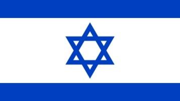 Julia Glushko Drapeau-israel-2512786_1378