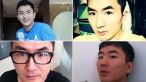 """Montage de photos diffusées sur les réseaux sociaux de Lin Jun, victime du """"dépeceur de Montréal"""" (archives)"""