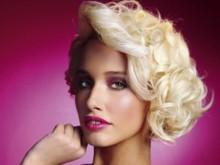 coupe de cheveux carré ondulé Top Model Coiffure