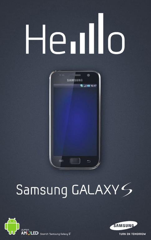 Publicité pour le Samsung Galaxy