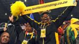 Mondial : il assiste à 38 matches et entre dans le Guinness des records