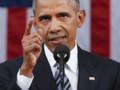 Barack Obama devant le Congrès le 13/01/16