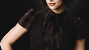 Ashley Greene - Twilight - Chapitre 2 : tentation