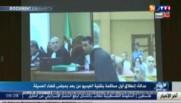 Meurtre d'Aurélie Fouquet : le frère de Redoine Faïd condamné à 20 ans de prison en Algérie