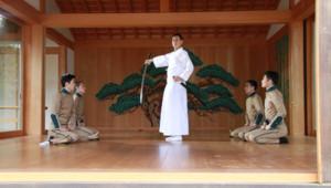 11.25 Le Jour où Mishima a choisi son destin de Koji Wakamatsu