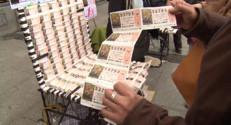 """Le 13 heures du 19 décembre 2014 : Le """"gordo"""", la grande loterie de Noël qui rend fous les Espagnols - 997.063"""