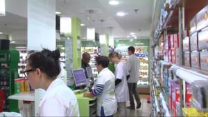 Le 13 heures du 29 septembre 2014 : Pharmaciens et m�cins mobilis�contre la r�rme des professions r�ement� - 298.45216137695314