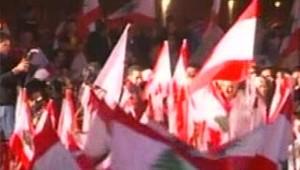 manfi beyrouth drapeau