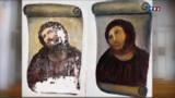 Christ de Borja : la pire restauratrice de l'histoire veut monnayer son oeuvre