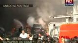 Des attentats en série font un carnage