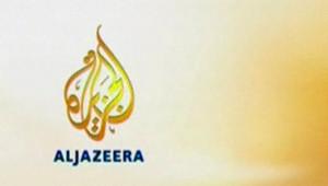TF1/LCI Le logo de Al-Jazeera