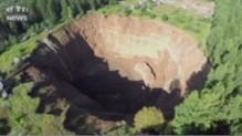 Le cratère dépasse les 120 mètres de diamètre