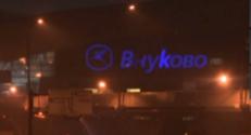 Le PDG de Total est décédé dans un accident d'avion survenu à l'aéroport de Vnoukovo, près de Moscou.