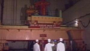 TF1-LCI : Centrale nucléaire en Corée du Nord