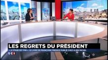 """Confessions de Hollande : """"J'ai trouvé un président qui faisait son mea-culpa comme-ci le stage était fini"""""""