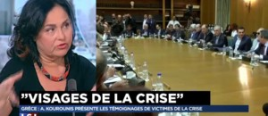 "Grèce : ""En huit mois, Tsipras n'a pas gouverné"""