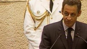 Sarkozy Knesset Israël