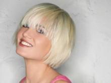 coupe de cheveux carré avec frange Coiff & Co