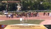 Replay du Quinté du 27/07/2016 – Hippodrome de Bordeaux