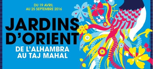 TF1 Vous offre des places pour l'exposition Jardins d'Orient