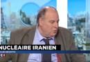 Iran : les sanctions devraient être levées si l'accord est signé