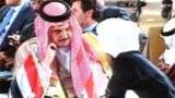Le plan de paix saoudien