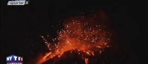 L'Etna entre à nouveau en éruption, les images d'une coulée de lave nocturne