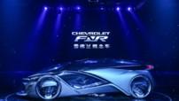 Chevrolet FNR Concept 2015