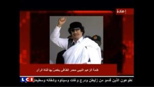 """Dans un message audio, Kadhafi appelle à la """"résistance"""""""