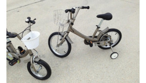 La mairie de Paris présente ses premiers modèles de Vélib pour enfants, le 17 juin 2014