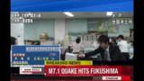 Japon: fort séisme dans le Nord-Est