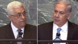 Etat palestinien : duel Abbas-Netanyahu à la tribune de l'ONU