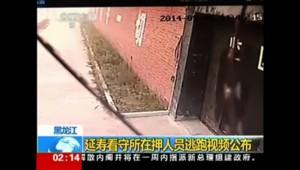 Chine : ils tuent un gardien puis sortent tranquillement de la prison