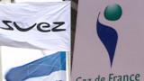 Fusion avec Suez : le CCE de GDF porte plainte