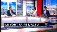 """Congrès de l'UMP le 30 mai : Sarkozy-Juppé, """"un avant-goût de la primaire"""""""