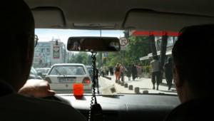 taxi bosnie cuej sarajevo