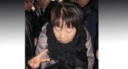 veuve noire Japon