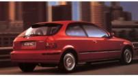 HONDA Civic 1.6i ES CVT - 1997